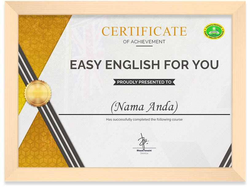 Self_Introduction_Certificate_Frame