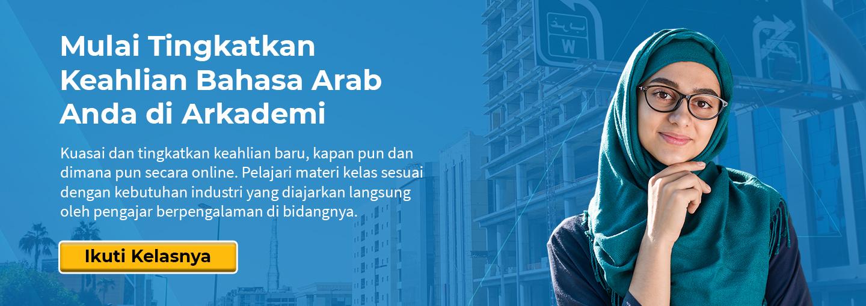 Kelas Bahasa Arab Arkademi